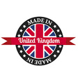 Made in UK badge with United Kingdom flag symbol vector image vector image