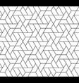 modern stylish pattern vector image vector image