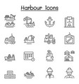 port icon set in thin line style vector image