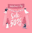 sale discount banner for valentines day vector image vector image