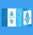 surfing best ride banner template travel vector image