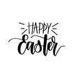 happy easter digital brush calligraphy vector image vector image