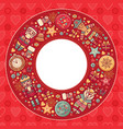 Merry christmas background textless template vector image