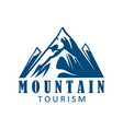 mountain tourism and climbing sport icon design vector image vector image