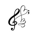 music key and heart abstract hand drawn vector image vector image