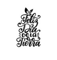 feliz dia de la tierra translated from spanish vector image vector image