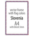 flag v12 slovenia vector image vector image