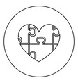 heart with puzzle the black color icon in circle vector image
