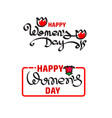 happy womens day handwritten lettering isolated vector image