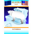 alaska day poster vector image vector image