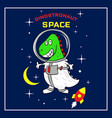 cute dino astronaut cartoon in space vector image