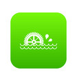 waterwheel icon digital green vector image