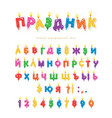 birthday candles cyrillic font colorful abc vector image vector image