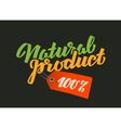 calligraphic inscription natural product vector image vector image