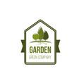 garden green tree eco landscape park icon vector image vector image