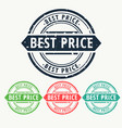 best price rubber stamp sign set vector image vector image
