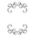 decorative swirl border ornament vector image vector image