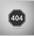 page with a 404 error icon on grey background vector image