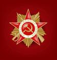 victory day 9 may russian holiday symbol vector image