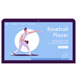 baseball player is training character design vector image vector image