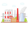 cartoon factory building industry business vector image