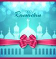 Happy Ramadan Islamic Greeting Background vector image vector image
