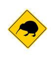 Kiwi warning sign vector image vector image