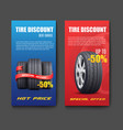 tire discount flyer set - realistic black car vector image vector image