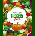 vegetarian food vegetables grocery store veggies vector image vector image