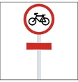 Bike track sign road sign - vector image vector image