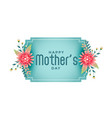happy mothers day flower frame beautiful vector image