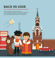 russian urban landscape with ussr vector image vector image