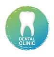 dental clinic logo vector image vector image