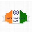 Indian Independence Day Banner with Ribbon vector image vector image