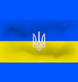 waving flag of ukraine vector image