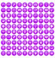 100 set purple vector image vector image