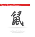 chinese character rat vector image vector image