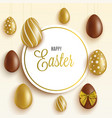 happy easter - holiday greeting card with gold and vector image vector image