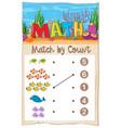 math matching number worksheet vector image