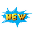 A new template vector image vector image