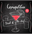 dring poster cocktail cosmopolitan for vector image vector image