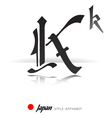 English alphabet in Japanese style - K vector image