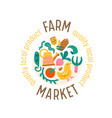 farm market banner with veggies and chick vector image