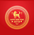 happy new year 2018 chinese paper cut golden dog vector image vector image