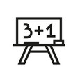blackboard icon on white background vector image