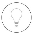 bulb the black color icon in circle or round vector image vector image