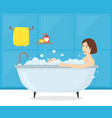 cartoon woman in bathroom bathtub card poster vector image vector image