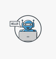 robot with laptop vector image vector image