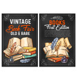 sketch posters or rarity vintage books vector image vector image