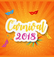 carnival brochure template for brazil carnival in vector image vector image